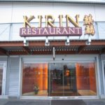 Kirin-Restaurant-New-West