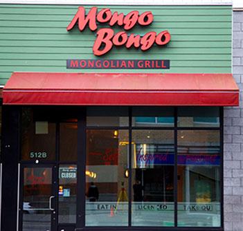 MangoBongo-Detail1
